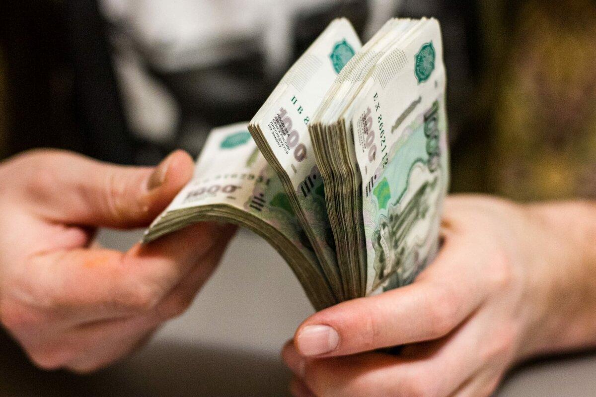 Займы «до зарплаты» подешевели до 365 % годовых