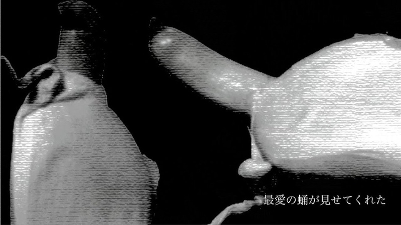 【official】屍/otetsu feat.巡音ルカ