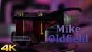 Mike Oldfield Broad Sunlit Uplands Vinyl 4K