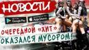 📱Новости Андроид/iOS игр 2019: Гвинт Ведьмак, Forza Street, Ragnarok M / №65