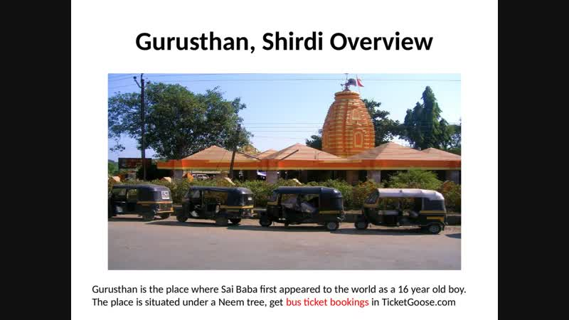 Best Places in Shirdi