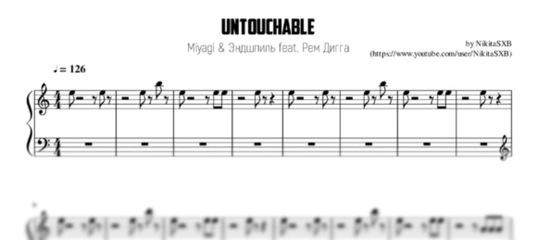нервы слишком влюблен ноты для фортепиано