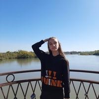 Александра Романова