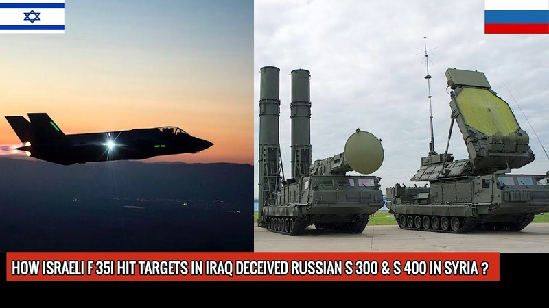 AMERICAN MADE ISRAELI F 35I ADIR DECEIVED RUSSIAN S 300 S 400 IN SYRIA !!