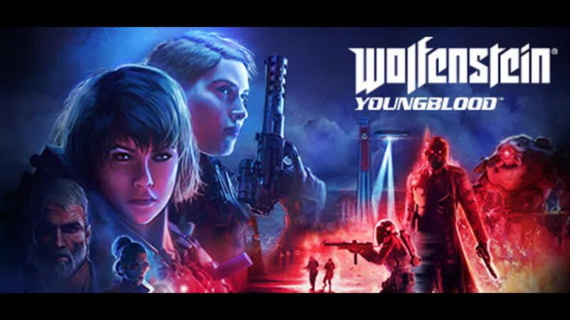 Wolfenstein Youngblood на хардкор сложности 3