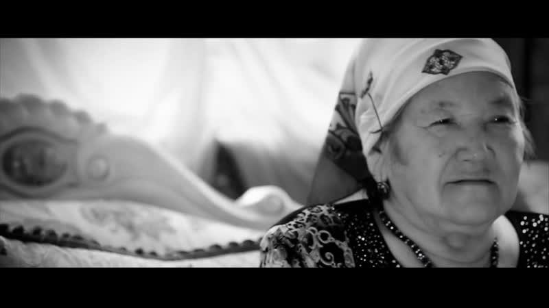Зулпикар Заитов Жан ана И Раджабов С Машрапов Режиссер Рашид Юсупов 2015 год