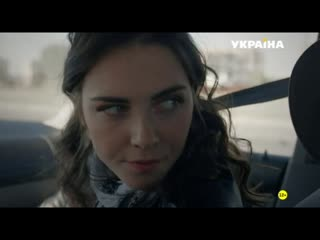 """Мелодрама """"Дорога домой"""" (2019) 1-8 серия"""