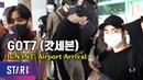 GOT7 looking after fan who fell (갓세븐 입국, 넘어진 팬들 챙기며, 20190807_ICN INT' Airport Arrival)
