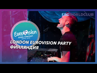 Darude rejman look away (london eurovision party 2019 finland)