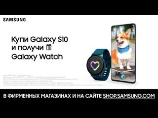 Galaxy watch active в подарок 🎁