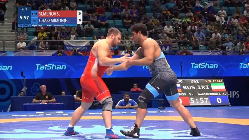 1\8/ Sergey SEMENOV (RUS) vs. Amir Mohammadali GHASEMIMONJEZI (IRI)