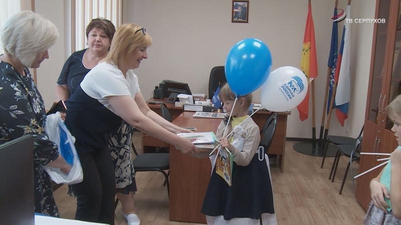 Серпухов присоединился к акции «Собери ребенка в школу»