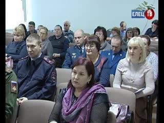 В администрации Ельца состоялось заседание антинаркотической комиссии