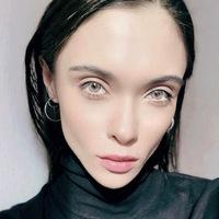 Катя Дудина