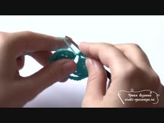Вязание крючком для начинающих. Как связать бантик крючком