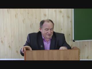 Публичная лекция Евгения Павловича Титкова состоялась 15 октября.