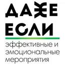 Ангелина Садриева (Мукаева) - Казань,  Россия