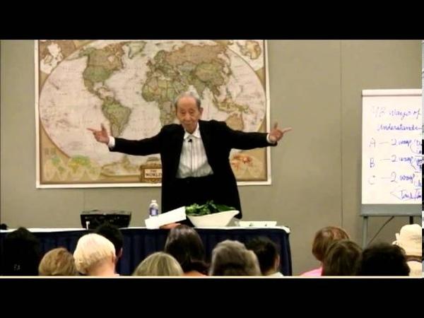 Michio Kushi Summer Conference 2012 Macrobiotic Ways Of Understanding