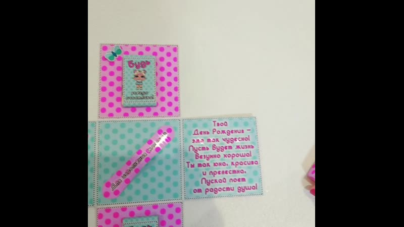 Детская коробочка для денежного подарка с шоколадками)