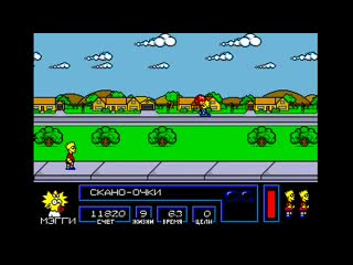 (NES) The Simpsons Bart vs. The Space Mutants