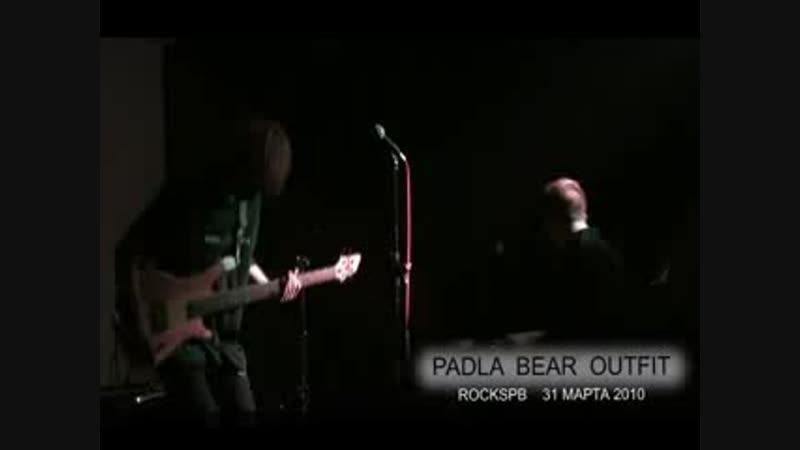 Padla Bear Outfit Винтовка @ ROCKSPB 31 03 2010