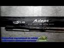 Видеообзор лучшего бюджетного лайтового спининга Norstream Adept 662L по заказу Fmagazin