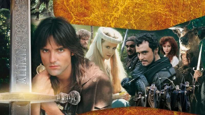 Робин из Шервуда Робин Гуд Robin of Sherwood 1984 1986 Сезон 1 серии 1 2 Перевод НТВ VHS