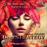 Jenia Noble - DeepSTRATEGY vol. 115