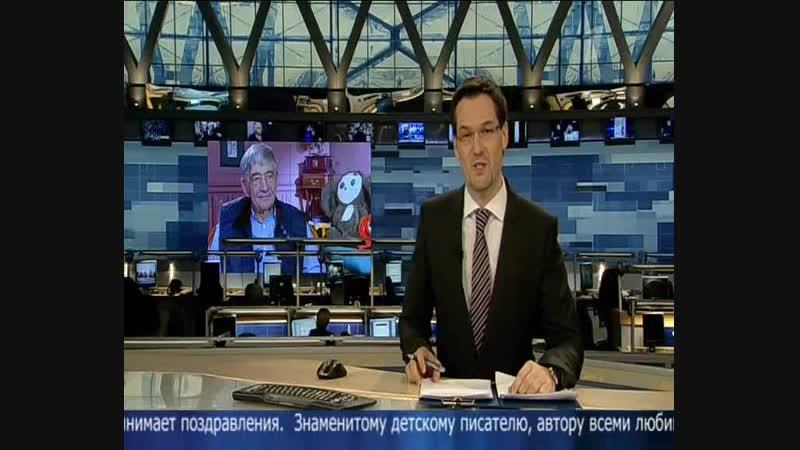 Новости (Первый канал, 22.12.2012) Выпуск в 10:00