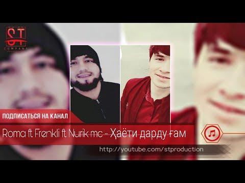 Roma ft. Frenkli ft. Nurik Mc - Хаёти дарду ғам (Таджиский рэп) 2019 [ST]