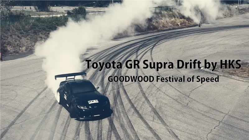 Toyota GR Supra Drift by HKS
