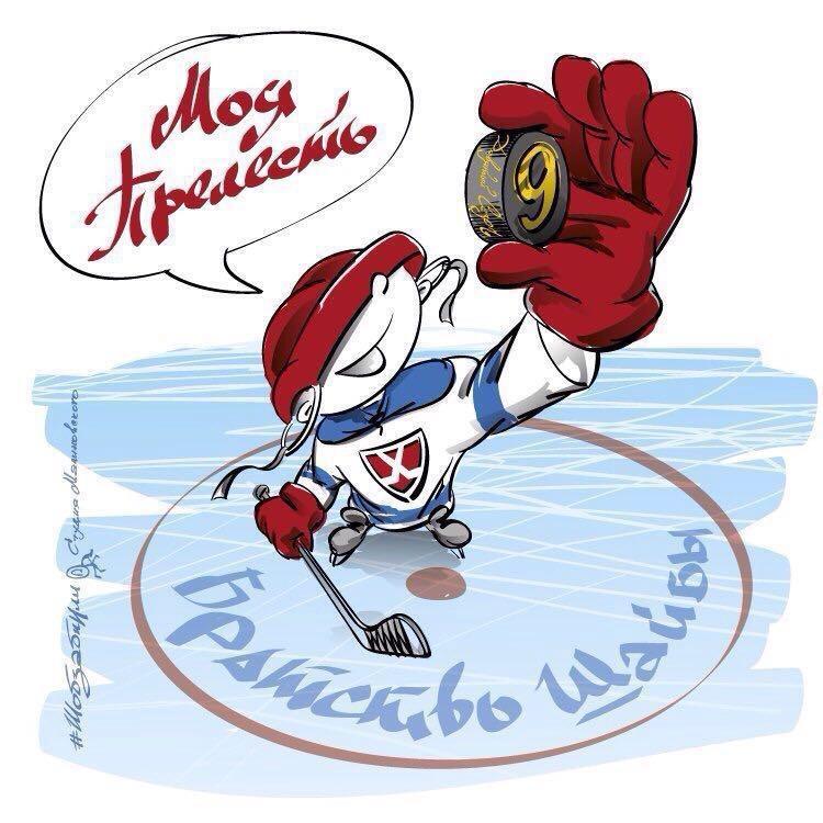 миллионы лет поздравления с днем рождения про хоккей гибрида, факторы внешней