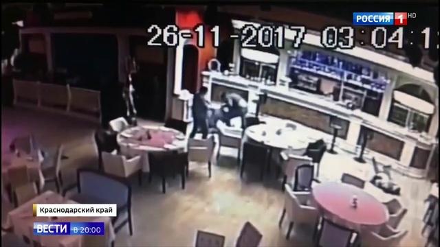 Вести в 20 00 • Обнародованы кадры перестрелки в ресторане Армавира