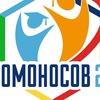 """Стипендиальный фонд """"Ломоносов 23"""""""