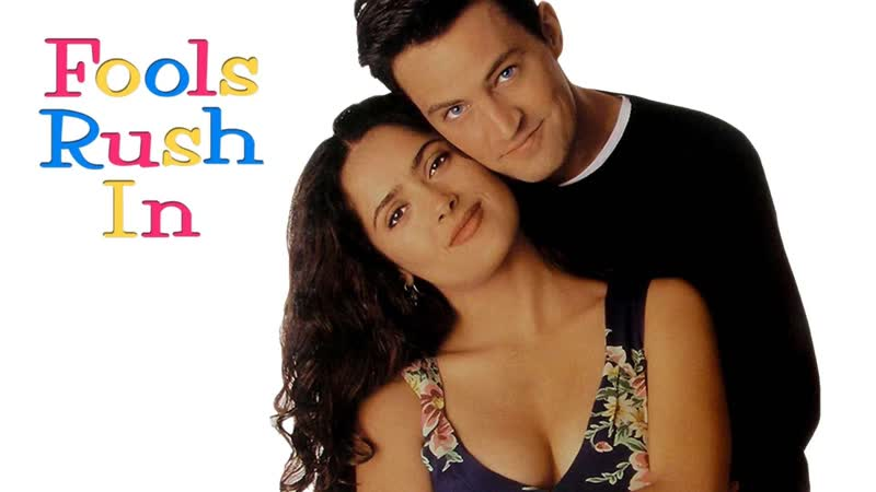 Поспешишь людей насмешишь Дуракам закон не писан Fools Rush In 1997 1080p MVO Видеосервис VHS