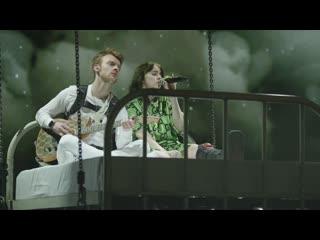 Billie Eilish - i love you Live