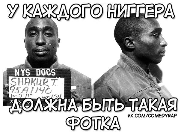Анекдоты Про Черных И Белых