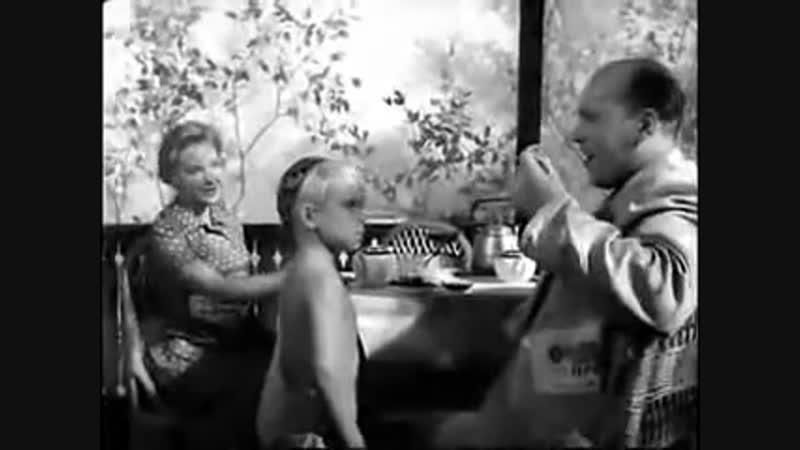 Дядя Петя ты дурак к ф Серёжа 1960