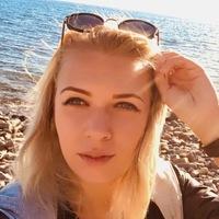Irina Dubinina