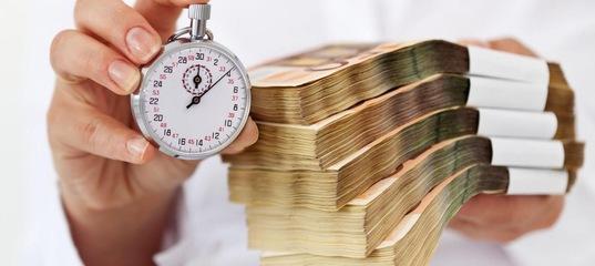 Взять кредит рубцовск как взять кредит без визы