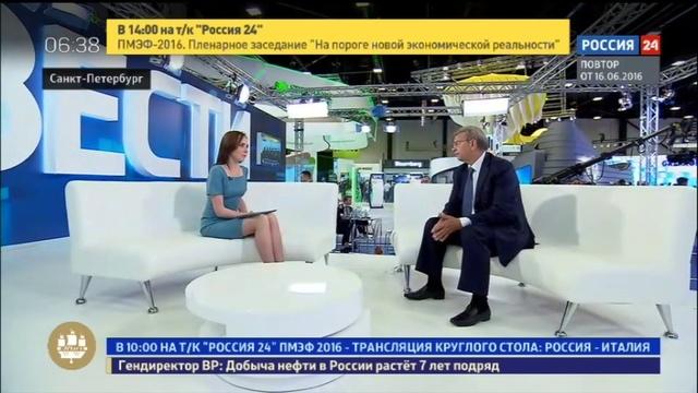 Новости на Россия 24 Владимир Евтушенков: сейчас заниматься сельским хозяйством экономически выгодно
