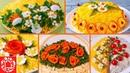 5 самых красивых салатов с цветами Удивите своих гостей
