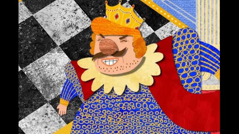Голый Король Онлайн