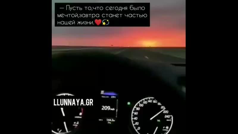 Umetalieva_moffInstaUtility_9993b.mp4