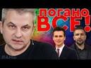 Вася та Муся грають з вогнем / Апасов на ZiK / Гомофобія на марші Агенція Медійної Безпеки