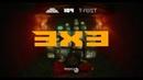 Gruppa Skryptonite - 3x3 feat. 104, T-Fest