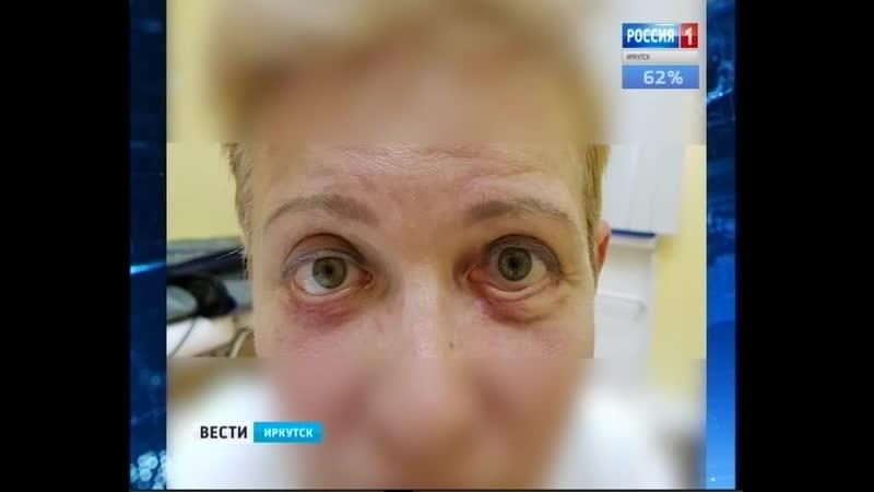Красота требует жертв Иркутянка обратилась в Следком после пластической операции