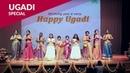 Ugadi Special Ugadi Vedukalu 2016 Telugu Sravanthi Dubai