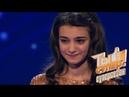 Неистовая сила в нотах даже через боль Валерия Адлейба и ее новое выступление на сцене Ты супер