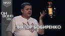 Аналітик який передбачив перемогу Зеленського у 2015 му Он воно як Бобиренко